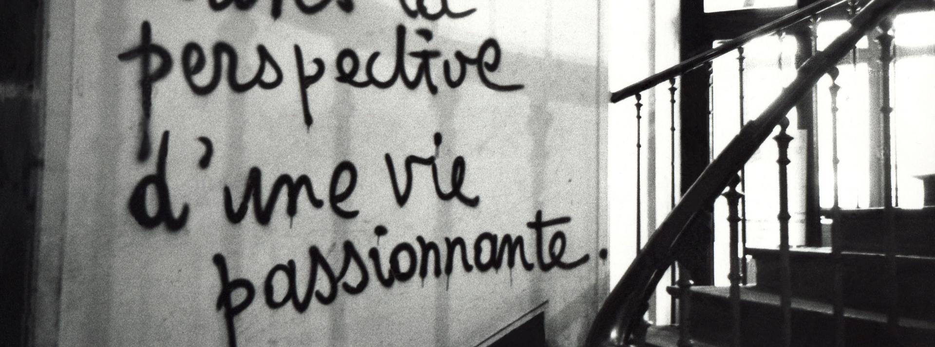 Claude dityvon 1937 2008 et jean claude gautrand avec - Centre claude bernard guilherand granges ...