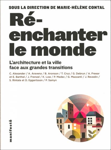 R enchanter le monde cit de l 39 architecture du patrimoine for Architecture traditionnelle definition